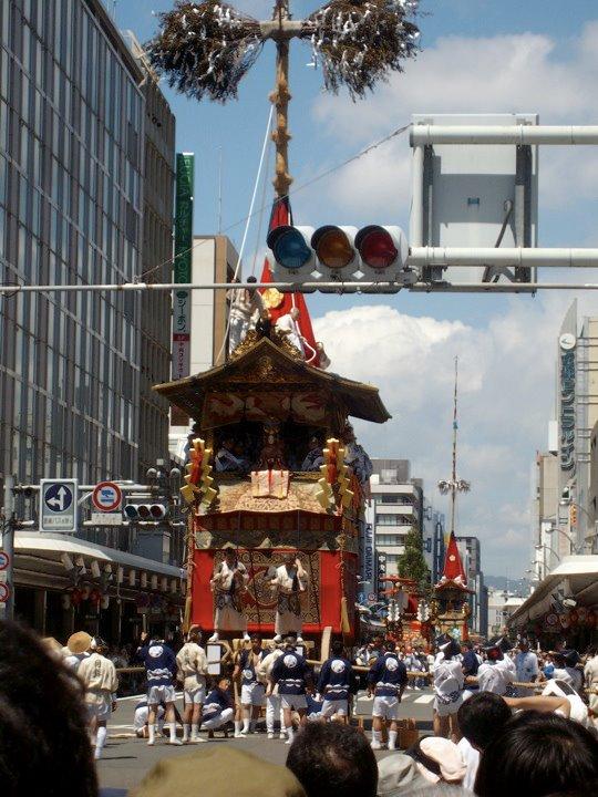 Kyoto's Gion Festival parade