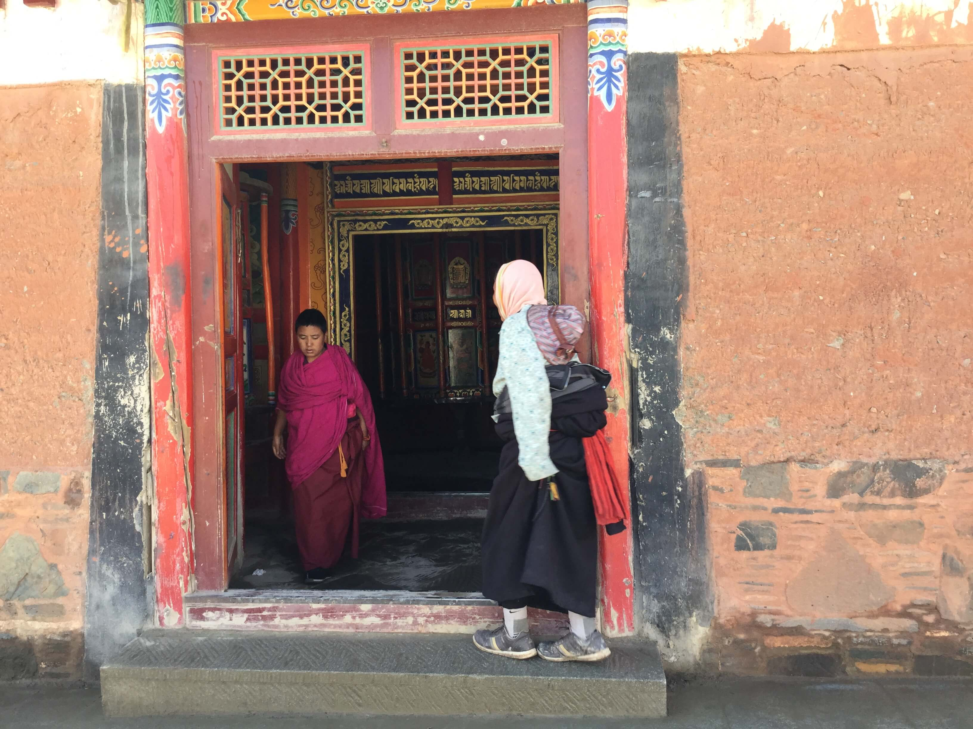 Labrang Tibetan monastery, Xiamen, Gansu province