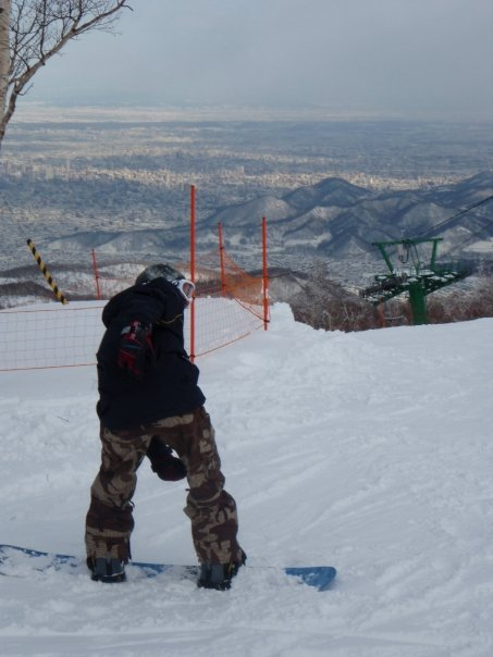Sapporo view from Teine Highland ski resort