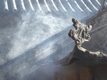 Dragons and incense, Tai Shan summit temple