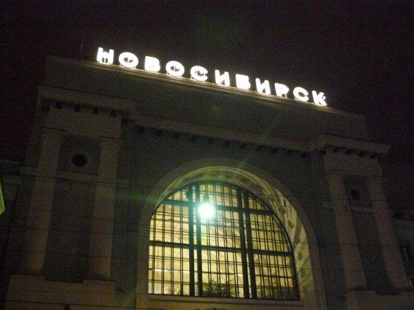 The impressive facade of Novosibirsk station