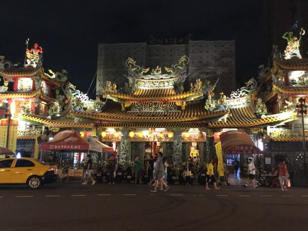 Ciyou temple, Taipei