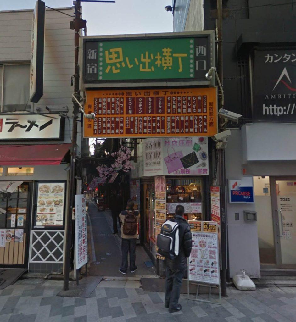 Shinjuku Walking Tour Skyscrapers Old Time Alleyways