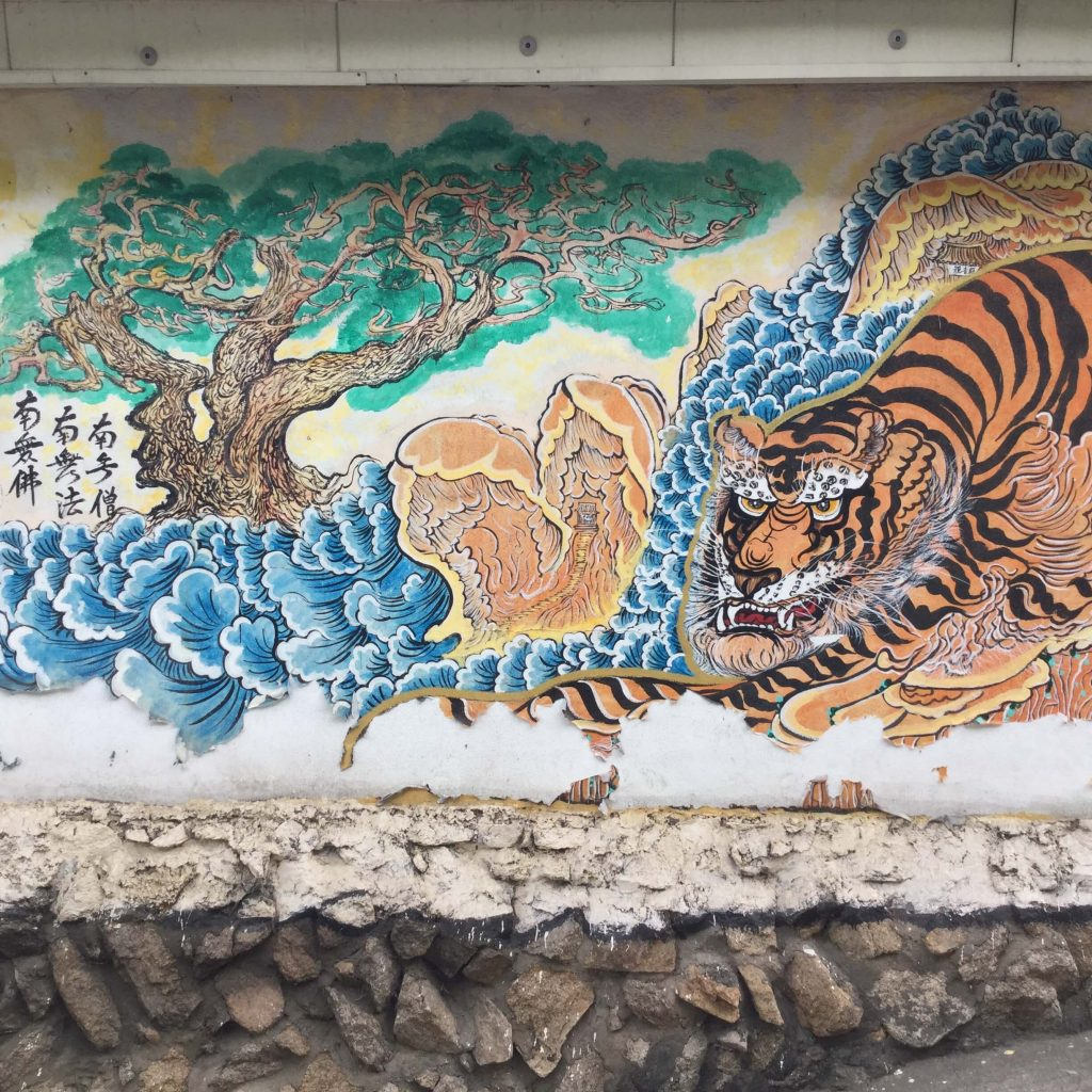 Tiger mural on the approach to Inwangsan