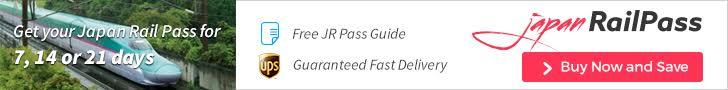 JR pass banner