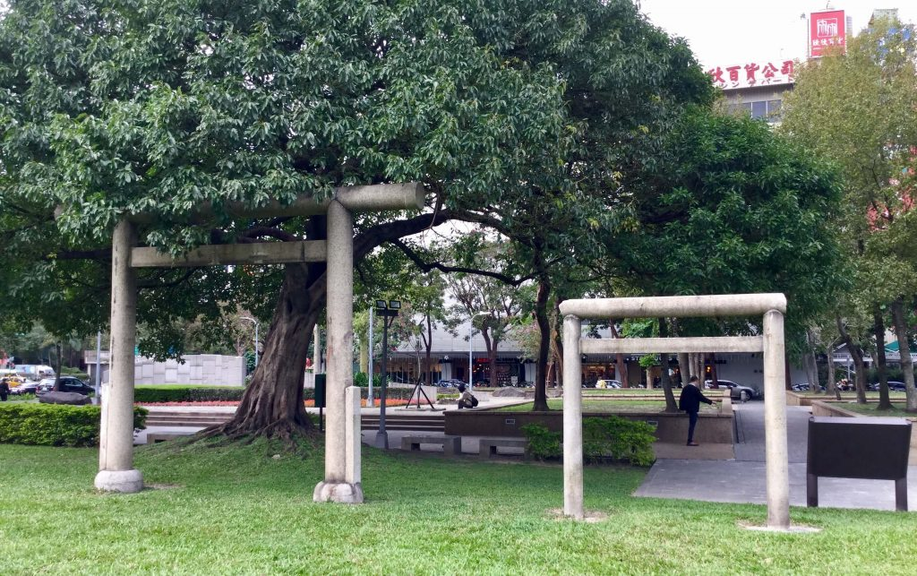 Pair of torii gates in Linsen Park, Taipei