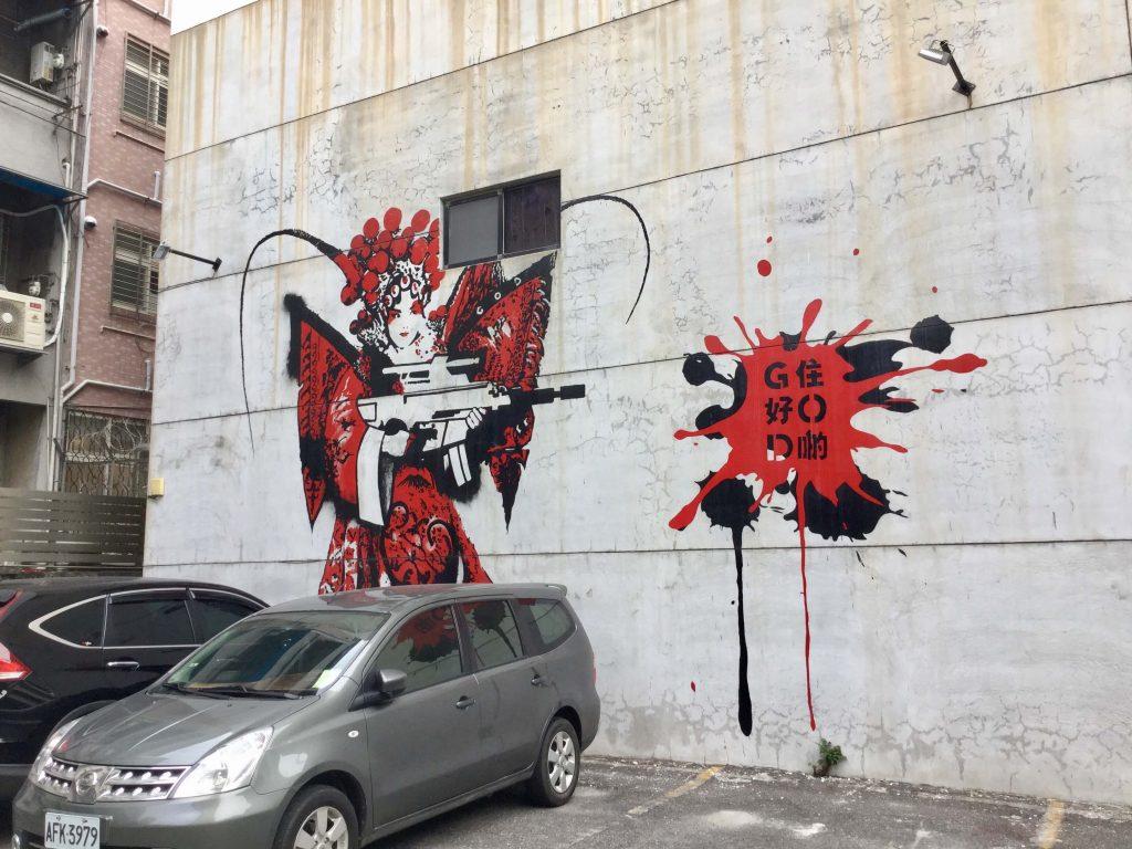 Graffiti mural in Zhongshan, Taipei
