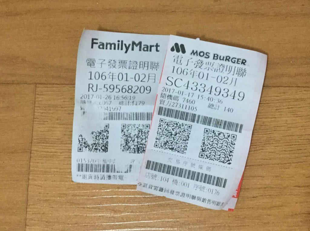 life in taipei  the taiwan receipt lottery
