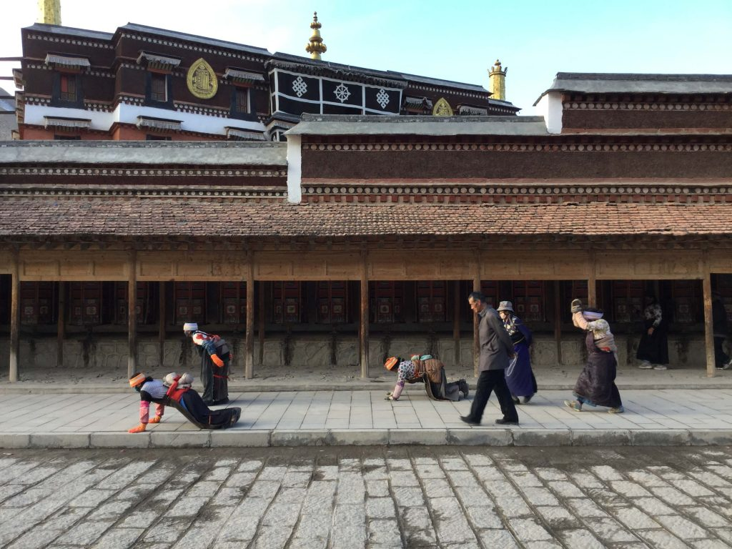 Labrang Monastery