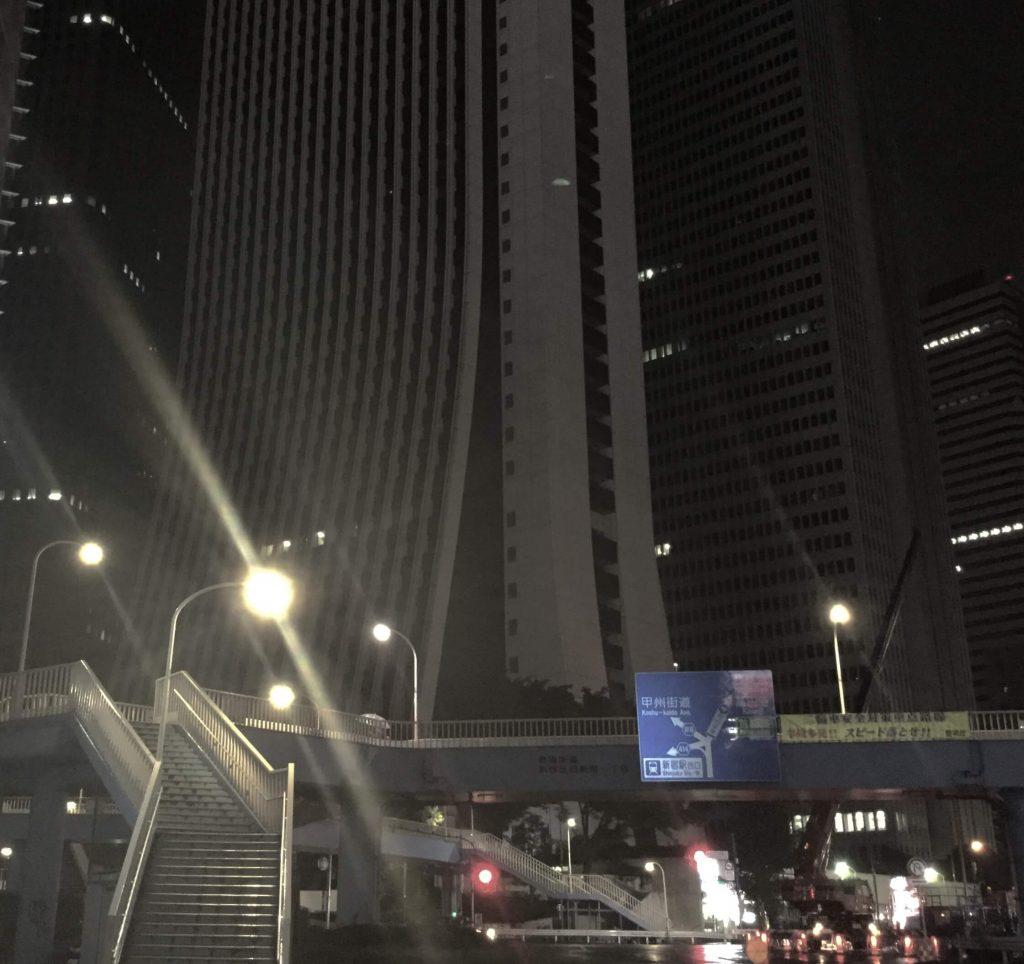 Shinjuku Blade Runner night scenes