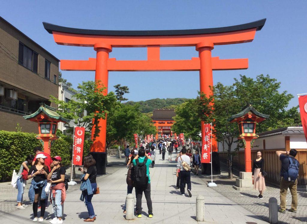 Fushimi Inari's main approach
