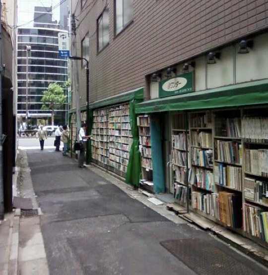 Books on sale in a Jimbocho side street