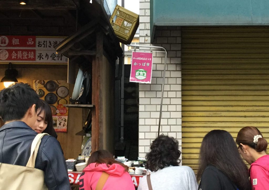 Kappa mascot, Kappabashi, Kyoto