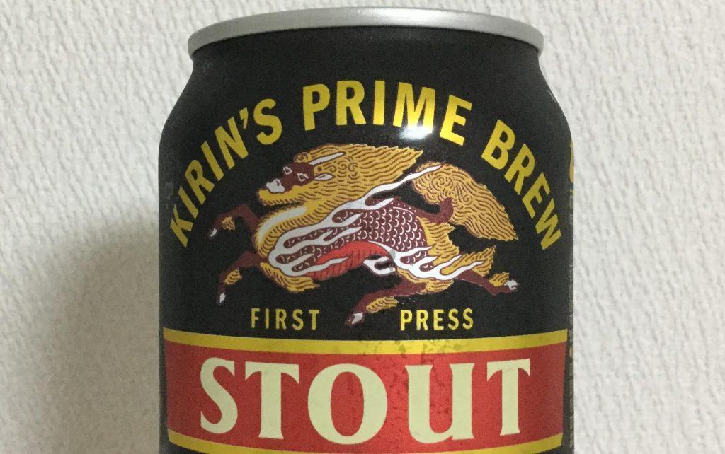 Kirin beer label