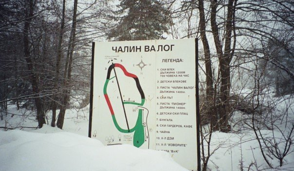 Piste map of Bansko's abandoned Chalin Valog area