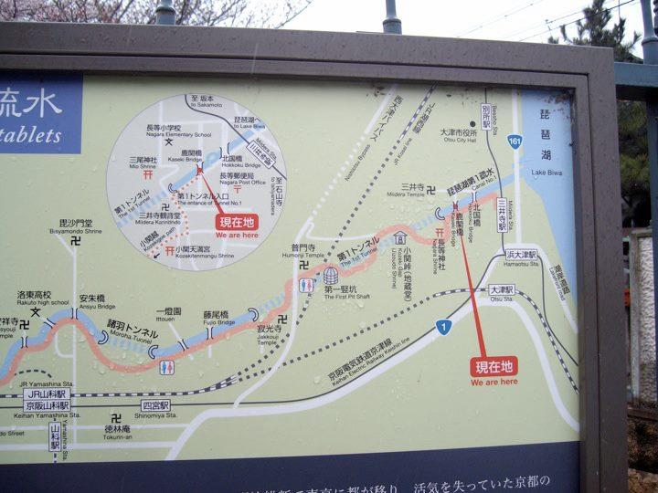 Biwako Canal map