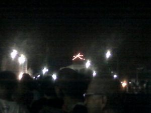 The Daimonji bonfire during the Obon holiday