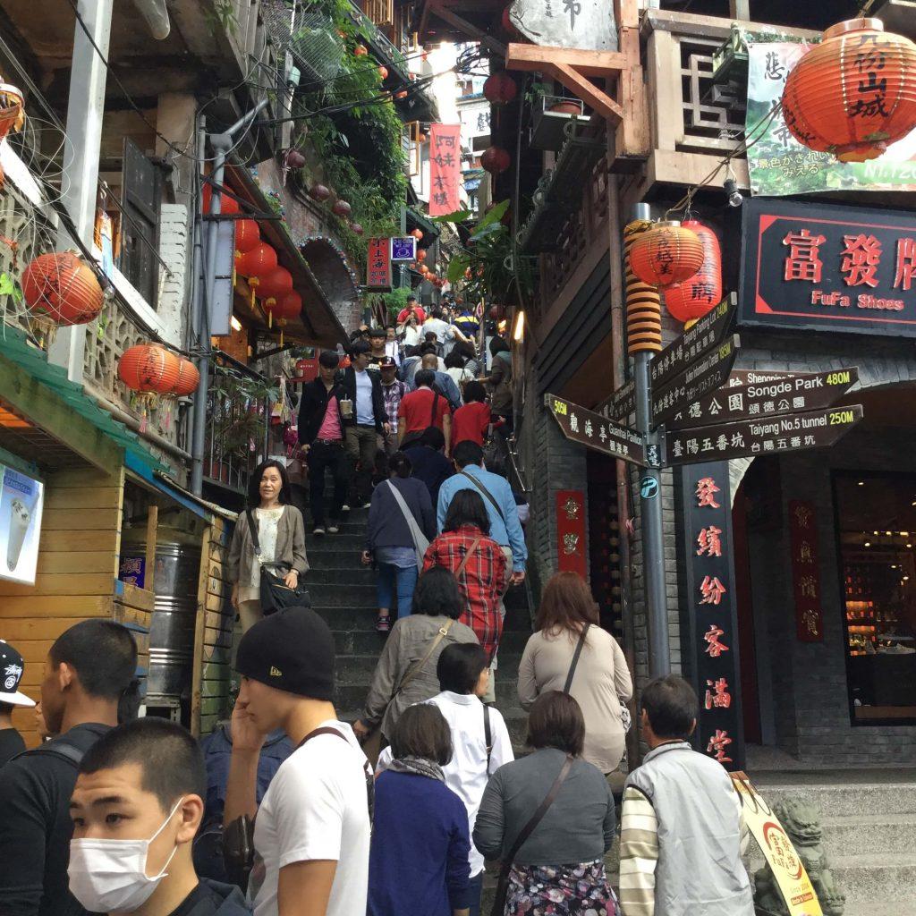 Jiufen's famous Old Street steps