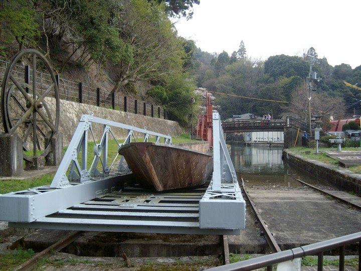 Keage Incline, old boat