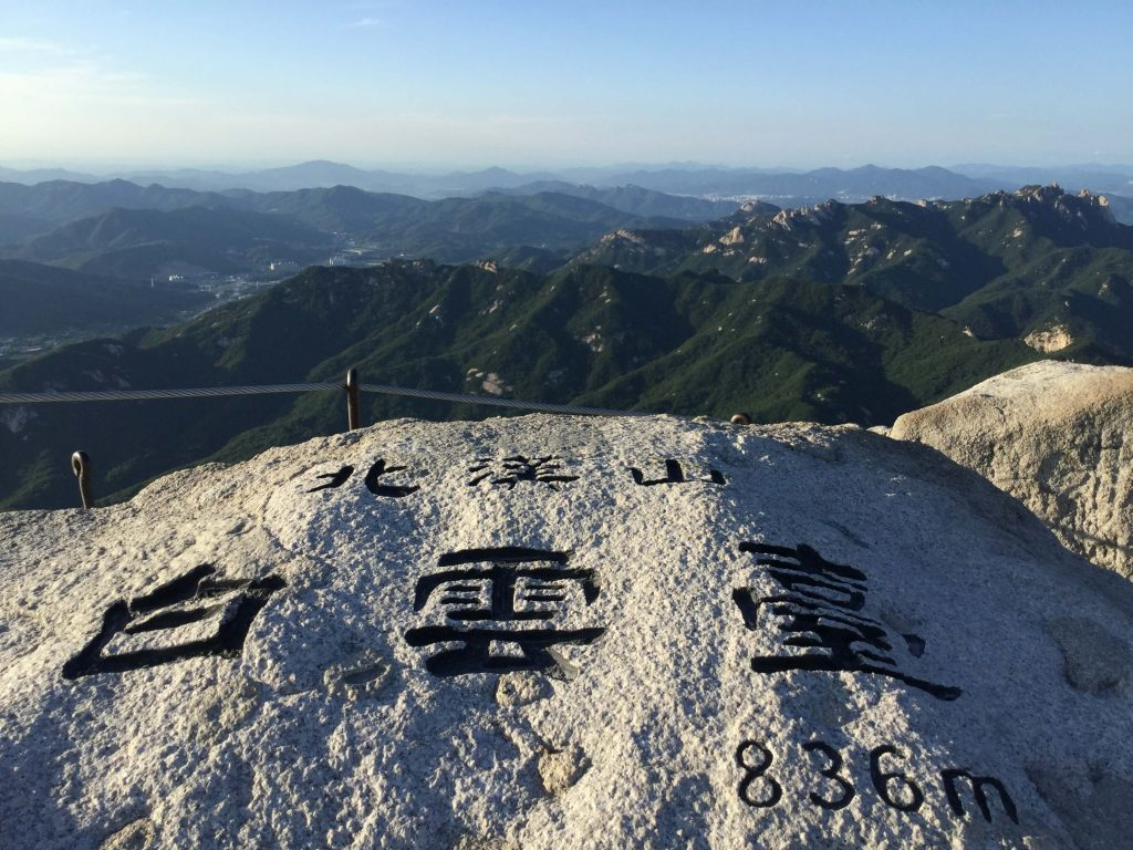 Summit of Bukhansan