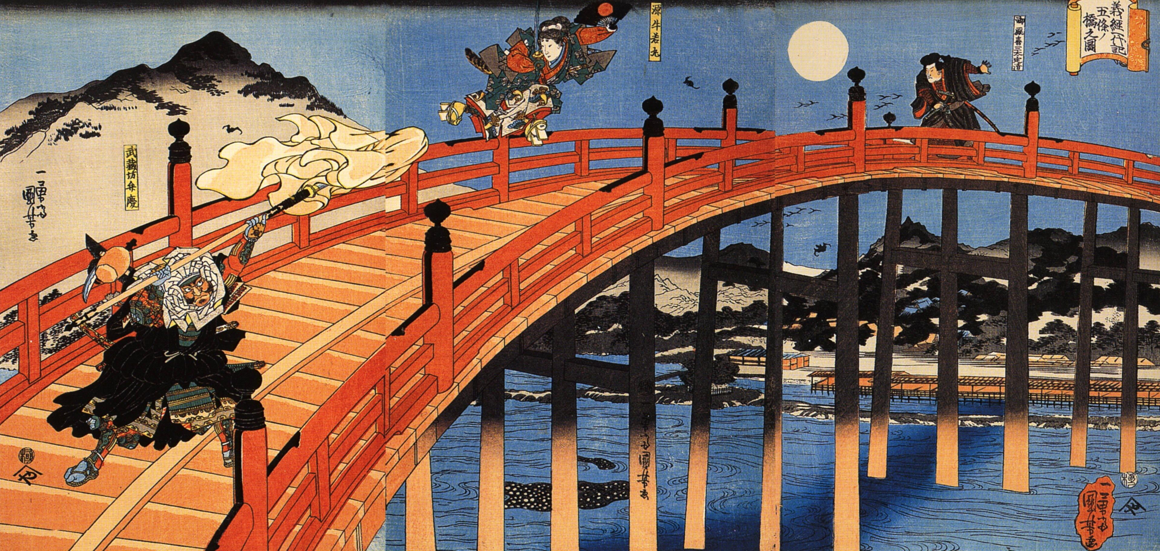 Painting of the duel between Yoshitsune and Benkei