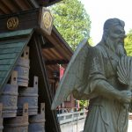 Tengu statue at Yakuo-in temple, Mt Takao