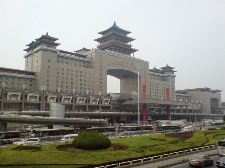 The enormous Beijing West train station