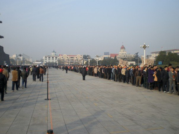 The early morning queue for Mao's mausoleum
