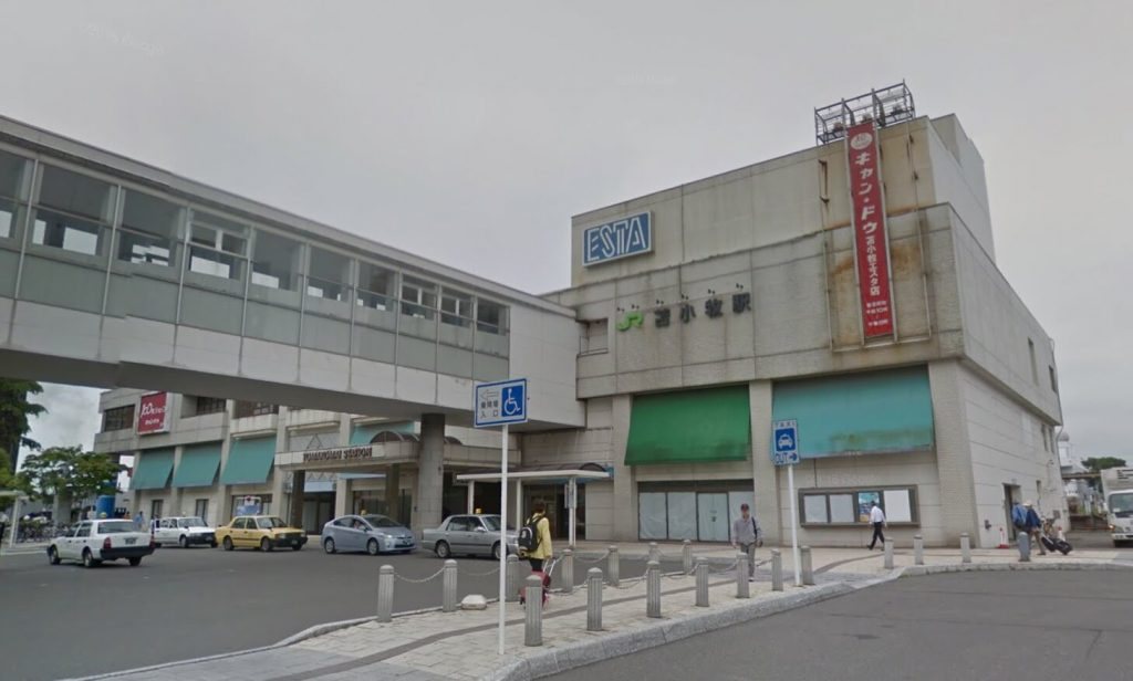 Tomakomai train station