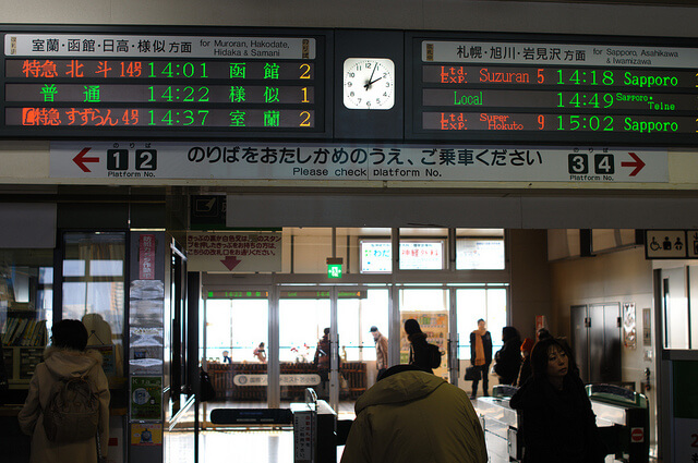 The ticket barriers at Tomakomai station