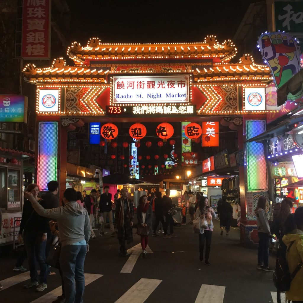 The entrance gate of Raohe Night Market