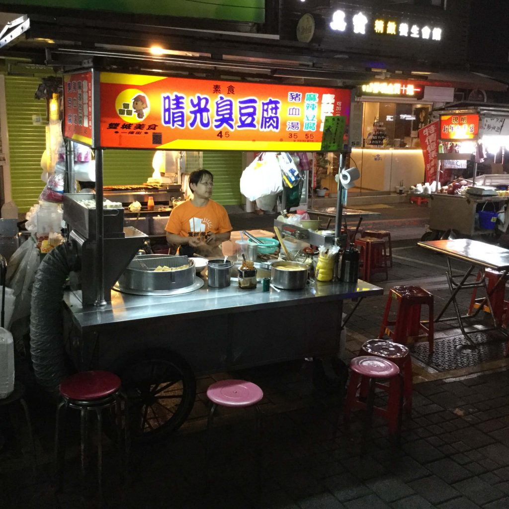 Stinky tofu stand at Shuangcheng Night Market