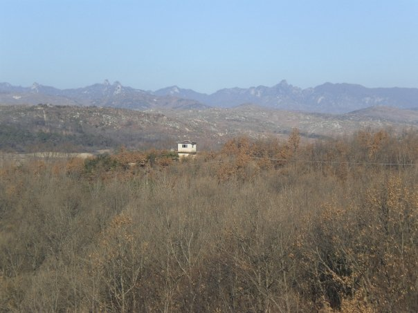 Lookout post in the DMZ