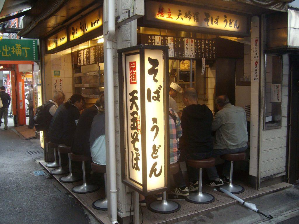 Kameya noodle shop in Omoide Yokocho, Shinjuku