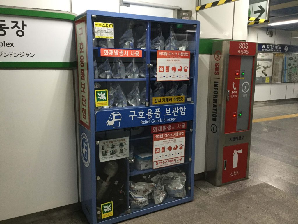 A cabinet full of gas masks in a Seoul metro station