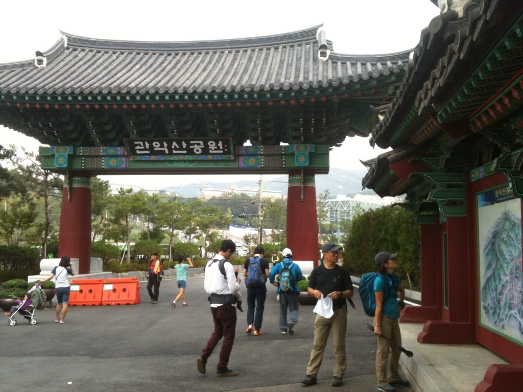 The start of the Gwanaksan trail near Seoul National University