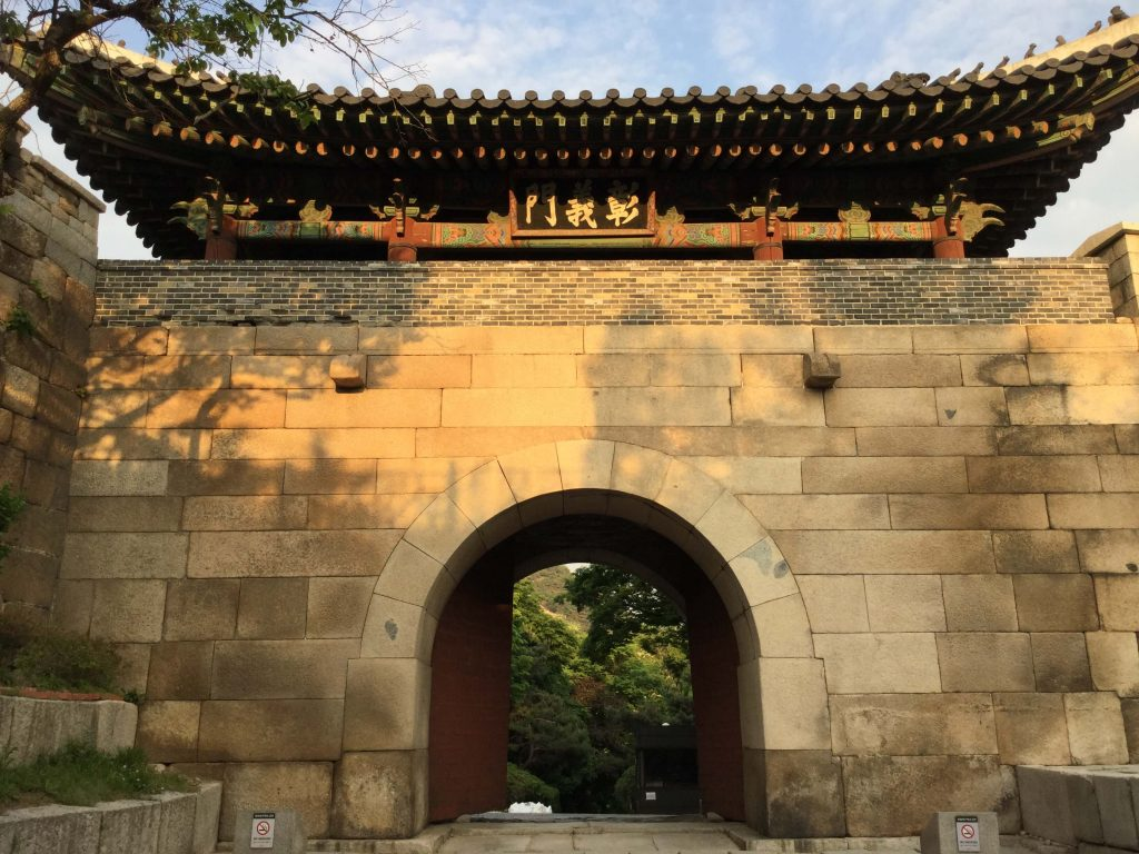 The Changuimun gate between Inwangsan and Bugaksan