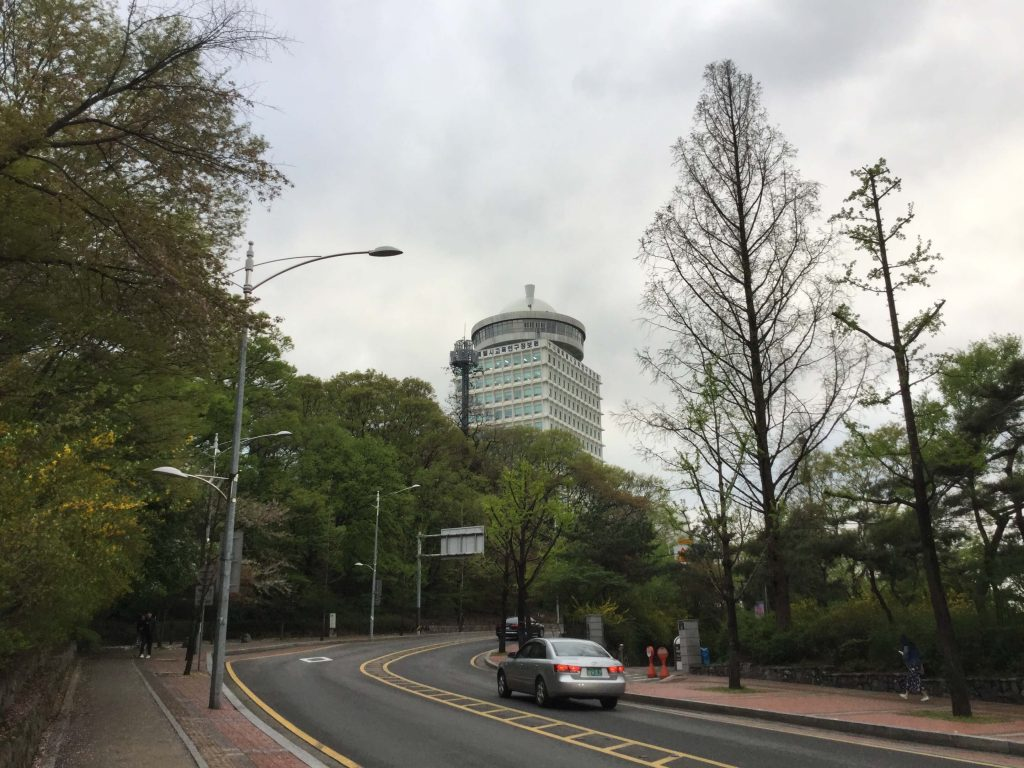 The research centre on Namsan