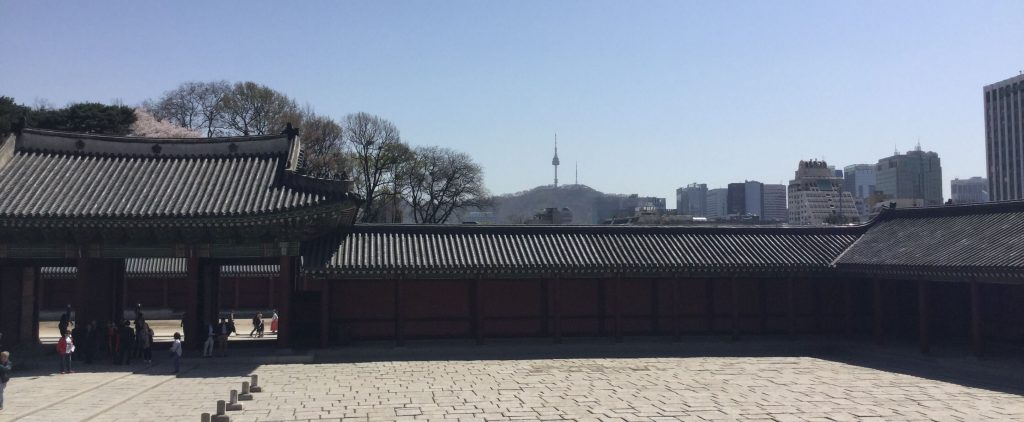 View of Namsan & Seoul Tower from Changdeokgung Palace