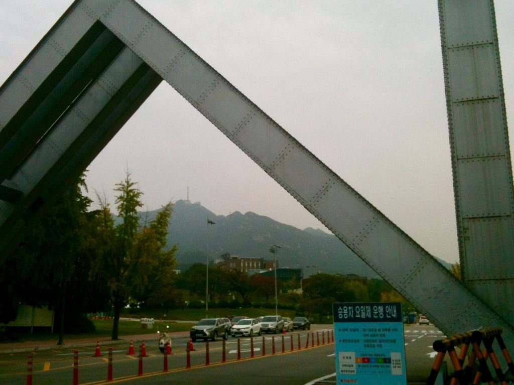 A view of Gwanaksan from the Seoul National University entrance gate