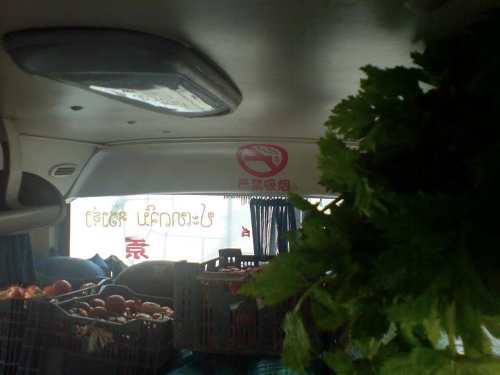 The bus was full of fruit & veg!