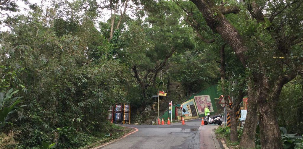 Start of the Zhanghu Trail