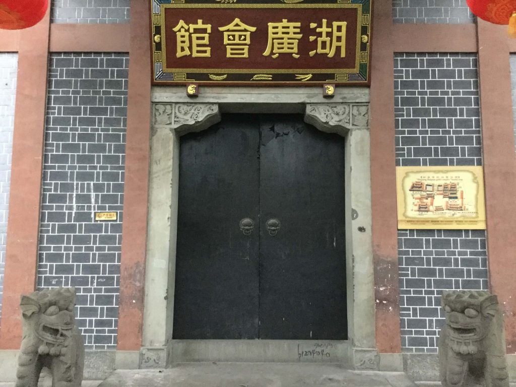 Old guild hall buildings in Chongqing
