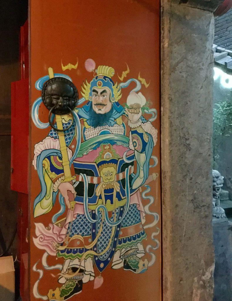 Painted doorway, Chongqing