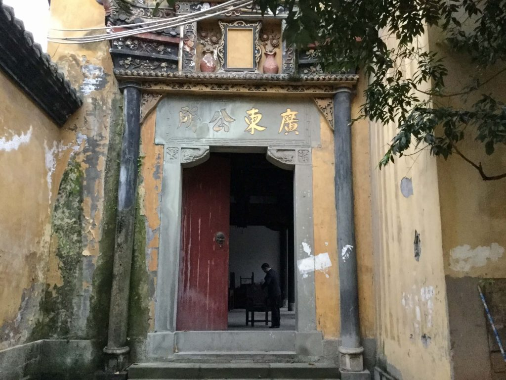 The old Guangdong Office in Chongqing