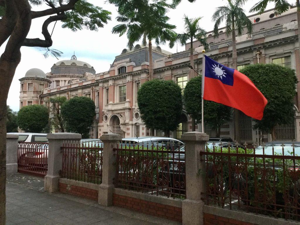 Control Yuan Building, Taipei