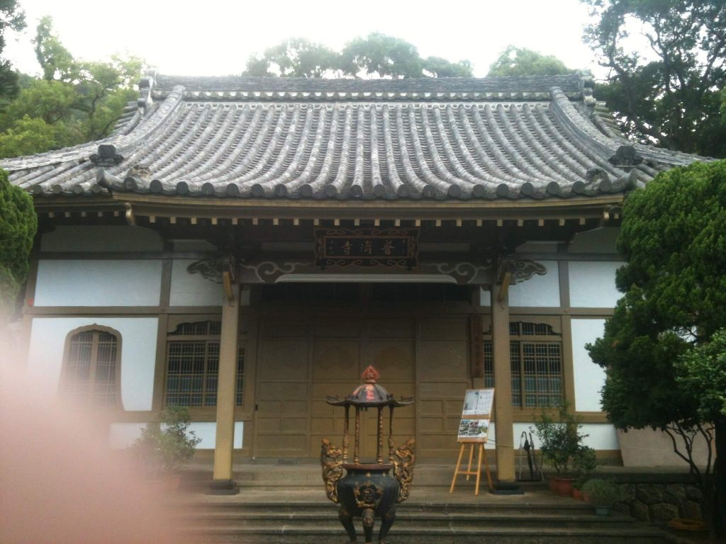 Japanese Temple in Taipei's Xinbeitou area