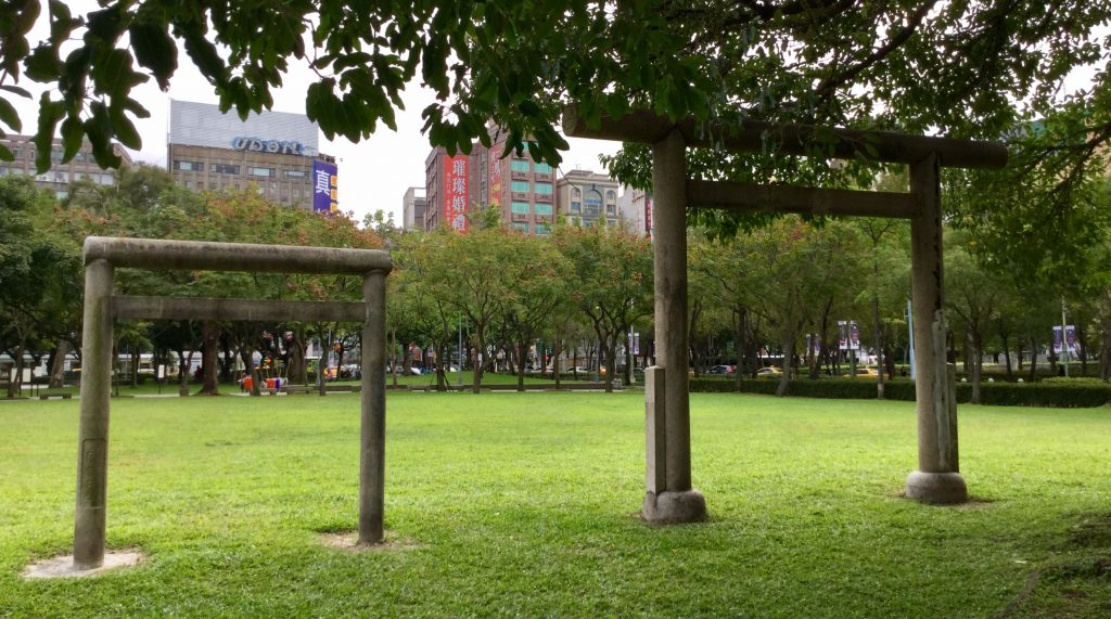 Pair of torii gates in Linsen Park