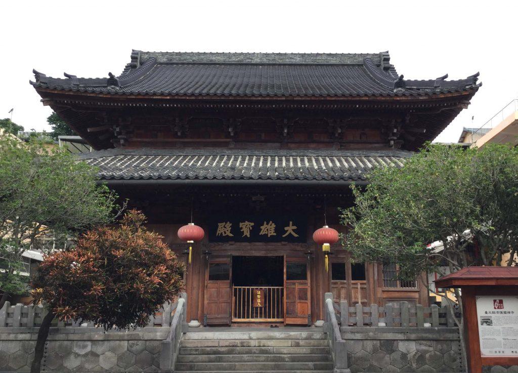 Rinzai Zen temple, Yuanshan, Taipei