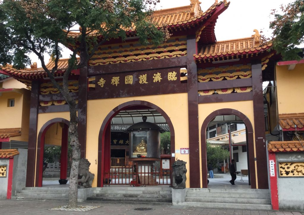 Chinese entrance gate to the Japanese Zen temple, Yuanshan, Taipei